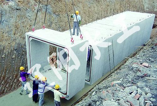 预制钢筋混凝土方涵(地下管廊)
