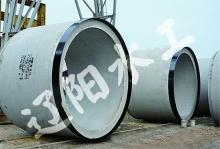 顶进施工法用钢筋混凝土排水管DRCP