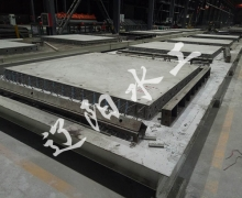 预制叠合楼板